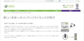 20101027_002.jpg