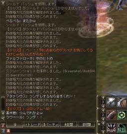 20101219_002.jpg