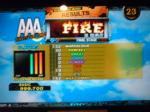 BSP FIRE PFC