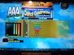 BDP Dance Celebration (System 7 Remix) PFC