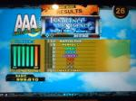 BSP INNOCENCE OF SILENCE PFC