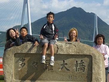 2009.11.2.しまなみ海道サイクリング5