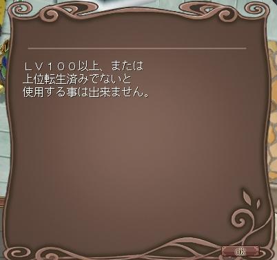 ss20110910_101745.jpg