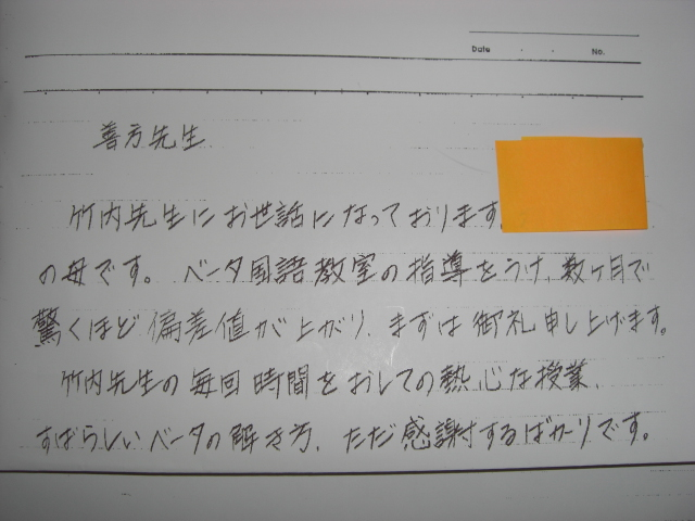 2009年10月 005