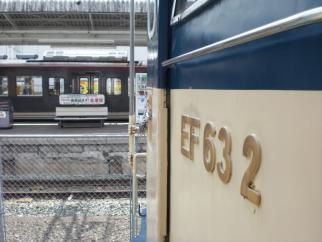 EF63-2