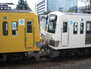 1263F&1249F