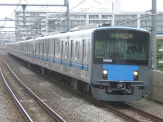20005F