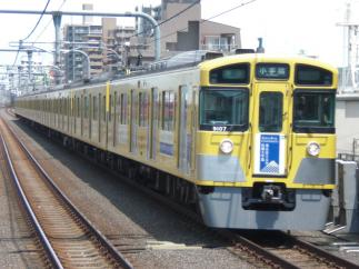 9007F