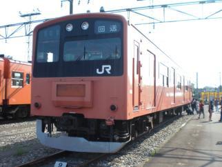 クハ201-1