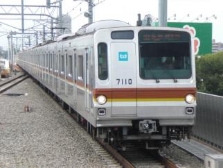 7010F