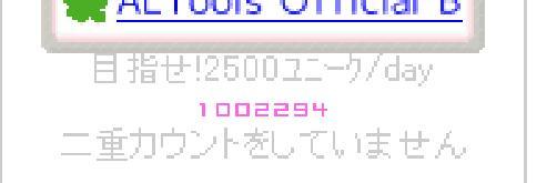 1000000uu.jpg