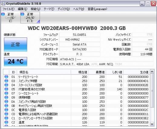 WD20EARS_ben01.jpg