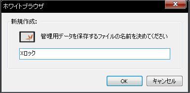 WhiteBrowser04.jpg