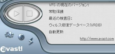 a-vast003.jpg