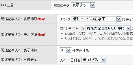akamai_se6.jpg