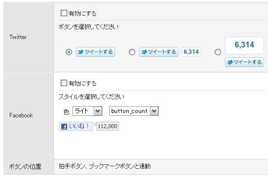 akamai_se7.jpg