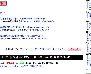 akamai_se9.jpg