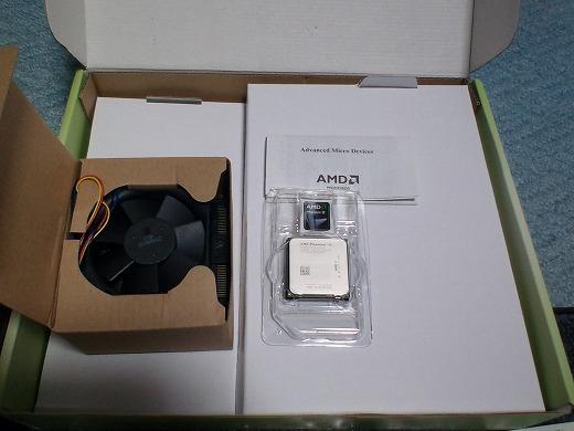 s-HI3G0034_20110105152128.jpg