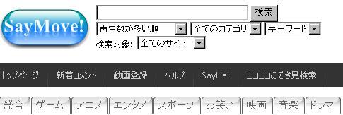 saymove02.jpg