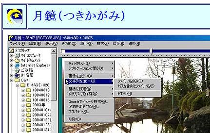tukigami02.jpg