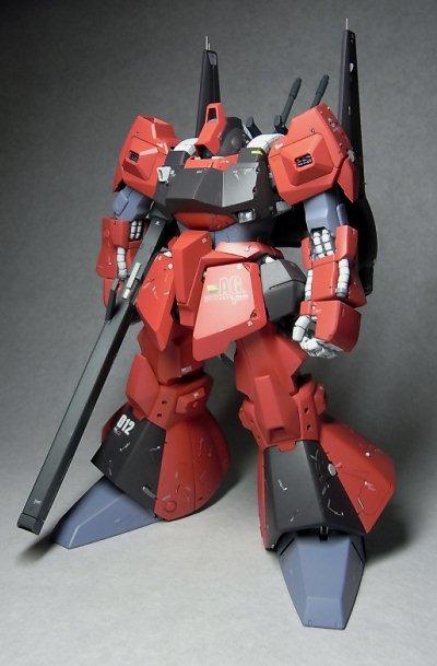 ax-RD039
