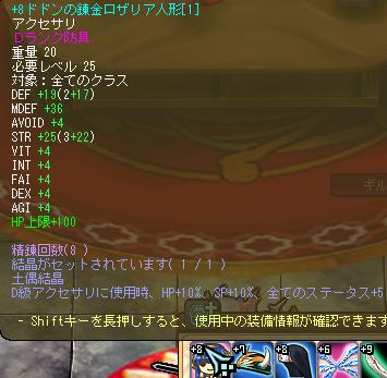 cap0007.png