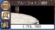 cap0053.png
