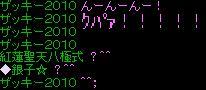 RedStone 12.05.20[06]