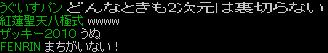 RedStone 12.05.23[08]