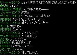 RedStone 12.05.23[07]