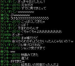RedStone 12.05.23[00]