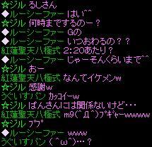 RedStone 12.06.02[09]