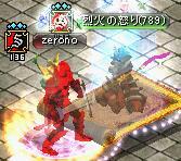 RedStone 12.06.01[00]