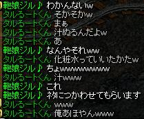 RedStone 12.08.24[02]