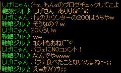 RedStone 12.08.28[01]