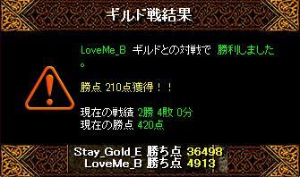 RedStone 12.08.29[00]