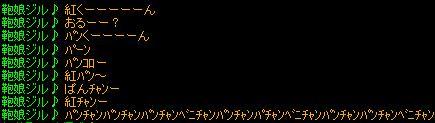 RedStone 12.09.07[00]