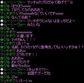 RedStone 12.09.06[01]