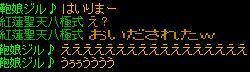 RedStone 12.09.07[03]