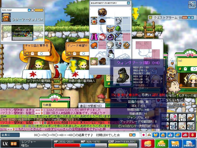 Maple100515_113213.jpg