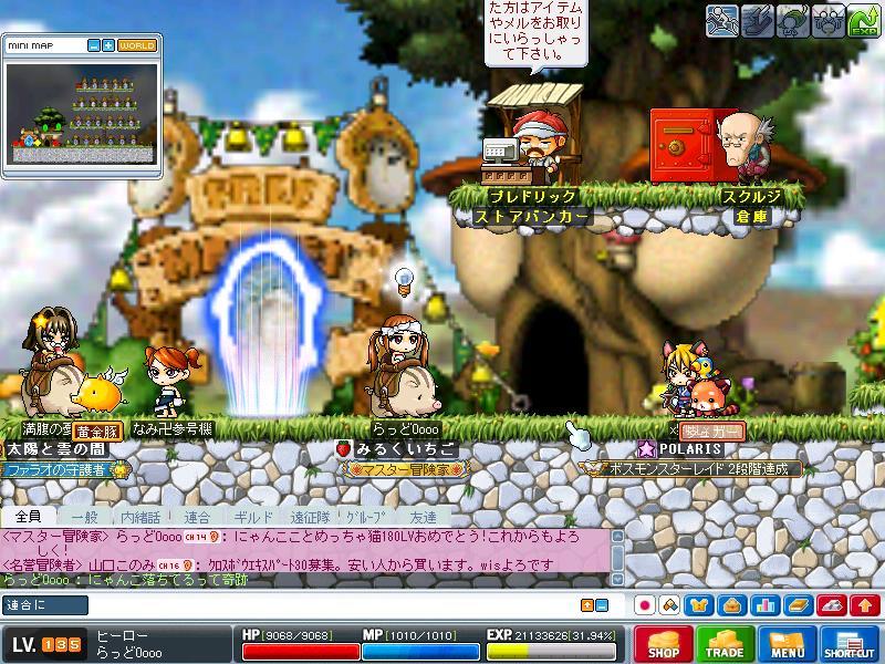 Maple100522_224649.jpg