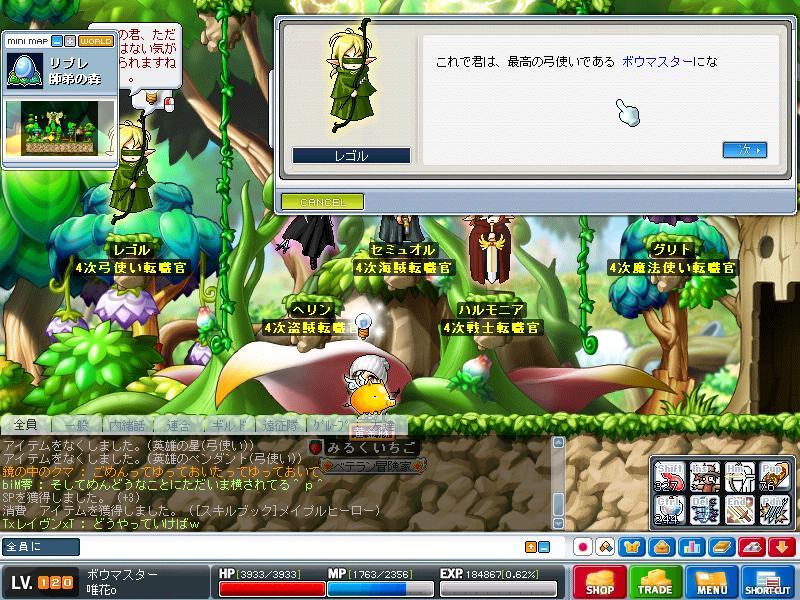 Maple100703_141211.jpg