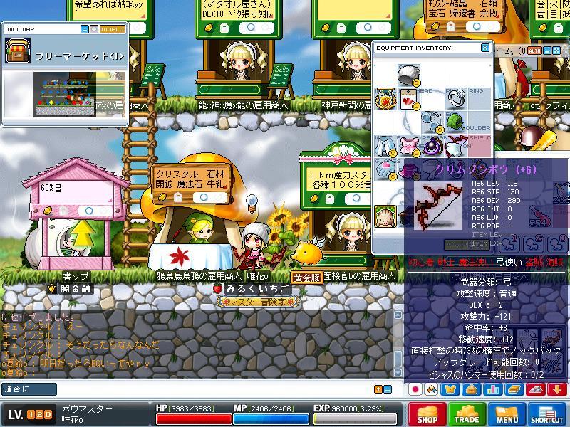 Maple100703_224812.jpg