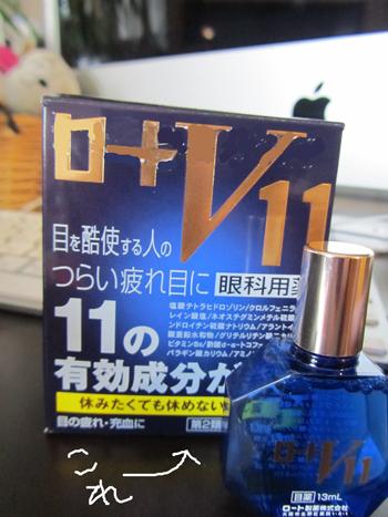 i325l.jpg