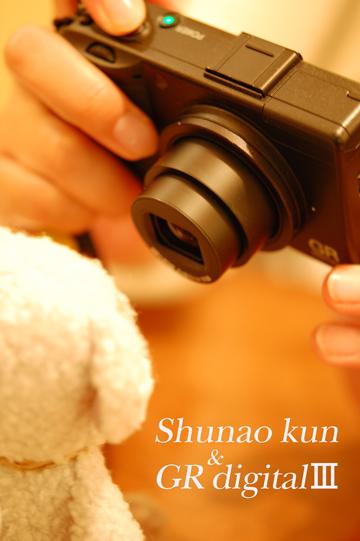 i402c_20100615231145.jpg
