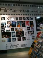 perfume_voice_3.jpg