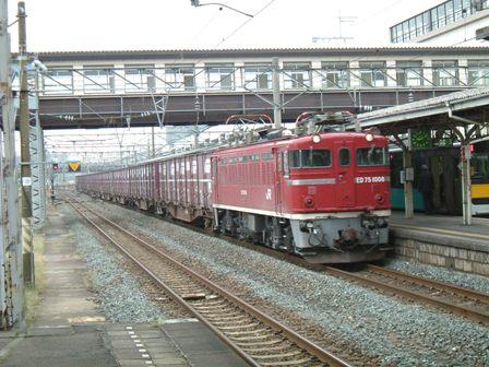 2009年9月27日 (9) ED751008