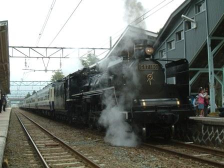 2009年9月27日 (32) SL郡山会津路号