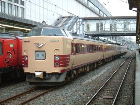 2009年9月27日 (50) 485系K2