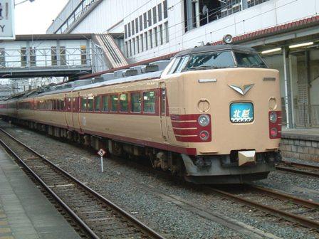2009年9月27日 (56)485系K2